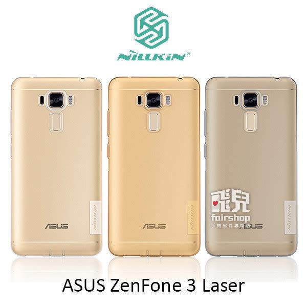 【飛兒】NILLKIN ASUS ZenFone 3 Laser 本色TPU軟套 手機殼 保護殼 ZC551KL (K)