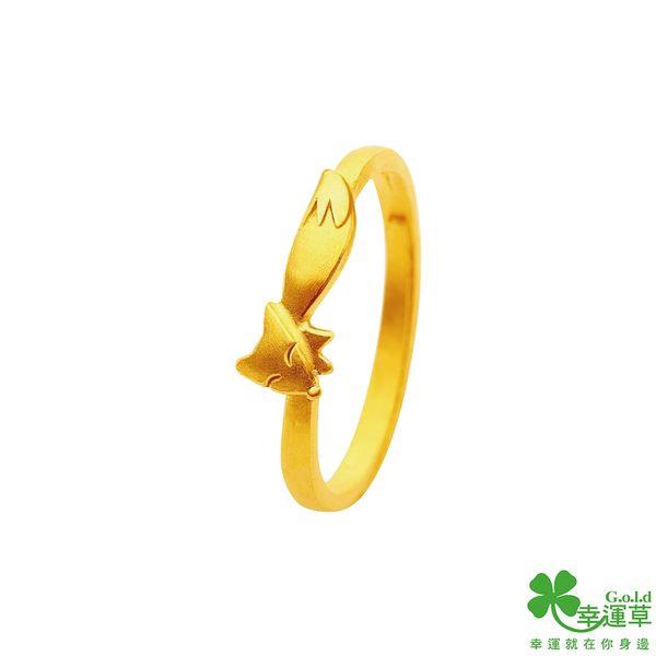 幸運草金飾 魅力難擋黃金戒指