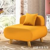 客廳懶人沙髮免安裝沙髮椅創意單人小沙髮臥室靠背坐墊榻榻米PH3024【3C環球數位館】