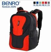 【聖影數位】BENRO 百諾 Reebok 200N 銳步銳跑系列 雙肩攝影背包 黑/灰/藍/橘/綠/紅