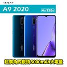 OPPO A9 2020 4G/128G...