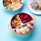 餐盤 304寶寶不銹鋼兒童餐盤卡通帶蓋幼兒園餐具中式分隔家用分格盤子TW【快速出貨八折鉅惠】