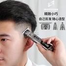 油頭剪剃光頭神器理發店專用電推子成人自助理發理發器多功能家用 快速出貨