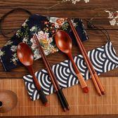 【新年鉅惠】 senseyo 日式原木質筷子勺學生旅行便攜餐具纏線布袋筷勺套裝木筷