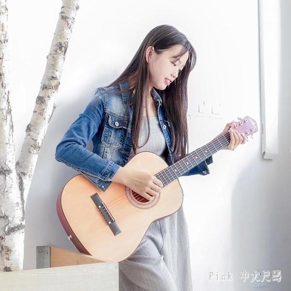 新款民謠吉他34寸36寸圓角成人入門學生男女練習樂器木吉他初學者 qz5091【Pink中大尺碼】