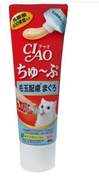 *KING WANG*日本CIAO啾嚕乳酸菌肉泥膏鮪魚干貝/鮪魚化毛/鮪魚80g/條 管狀