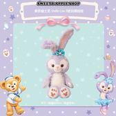 (現貨&樂園實拍)東京迪士尼 達菲家族 Stella Lou 史黛拉兔 S號 玩偶娃娃