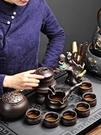 茶具 懶人功夫茶具套裝家用全自動小茶壺紫...