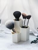 化妝刷收納筒美妝刷子桶整理盒化妝品收納盒眉筆刷具美妝蛋收納