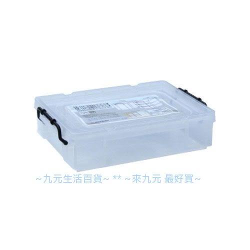 【九元生活百貨】聯府 CK-13 耐久13型整理箱 置物櫃 收納櫃 CK13