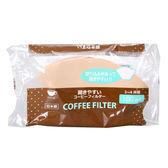 日本製【AN】無漂白咖啡濾紙2-4杯/ 100入