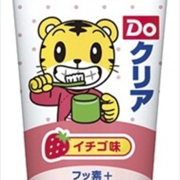 【日本製】【SUNSTAR】Do-Clear 兒童牙膏 巧虎 草莓(一組:12個) SD-1137 - 日本製 熱銷 SUNSTAR 兒童牙膏
