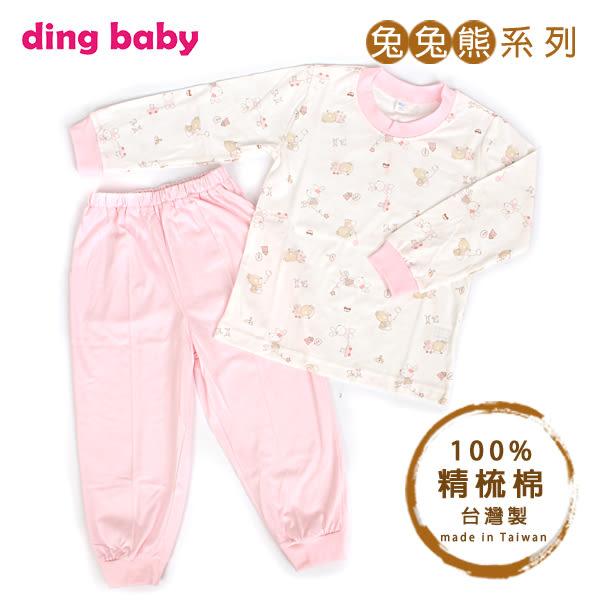 兔兔熊長袖圓領冷氣衫套裝-粉色 dingbaby C-925797-P0