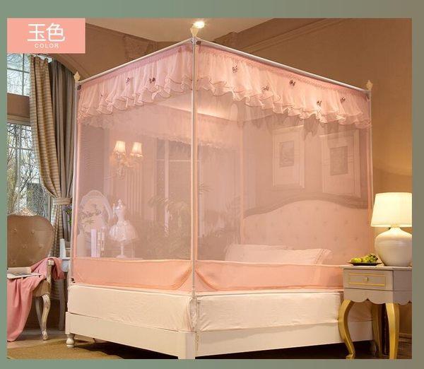 幸福居*南極人蚊帳 雙人家用三開門方頂拉鏈加密加厚支架3(主圖款 適用1.8M*2.2米床)