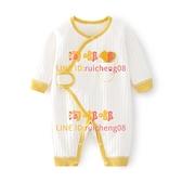 兒童連體衣嬰兒哈衣純棉初生和尚服爬服男女寶寶衣服【淘嘟嘟】
