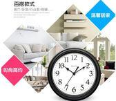 現代簡約鐘錶掛鐘客廳臥室家用圓形電池數字時鐘掛錶壁鐘 潮流衣舍