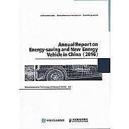 簡體書-十日到貨 R3Y【Annual Report on Energy-saving and New Energy Vehi...