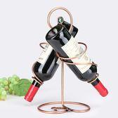 歐式簡約雙瓶紅酒架創意酒架家居擺件葡萄酒瓶架酒柜展示架子 WE2259『優童屋』