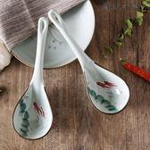 陶瓷手繪日式湯勺兒童長柄湯匙