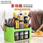 現貨 廚房置物架 收納盒 家用多功能勺子刀具刀架筷子筒一體台式菜刀刀座
