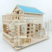 小屋子模型屋女孩子手工製作木制創意別墅成人玩具仿真小房子月光節88折
