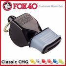 FOX 40 CMG改良式高音哨有護嘴 ...