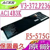 ACER 電池(原廠)-AC14B3K,V3-372,P236,E3-721,E5-721,E5-731,E5-731G,E5-771,E5-771G,ES1-511,ES1-512,ES1-520