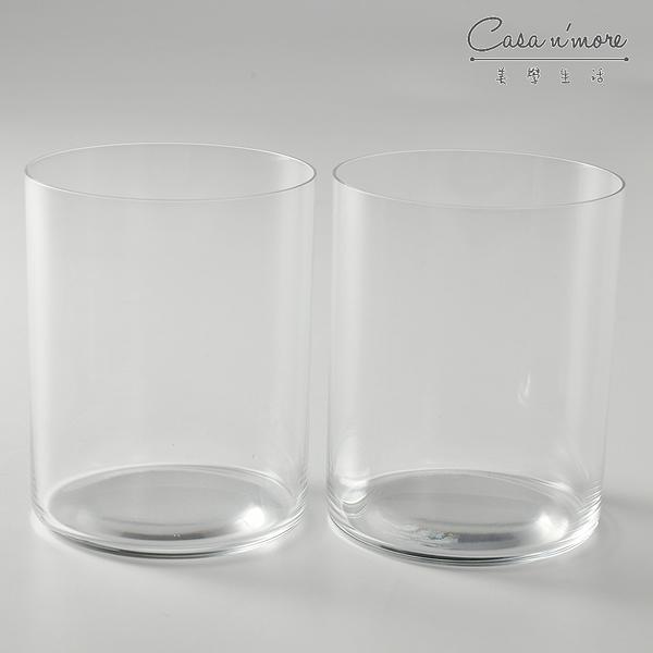 Riedel O系列 Whisky 威士忌酒杯 2入 酒杯 水晶杯【美學生活】