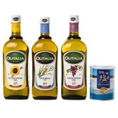 義大利 奧利塔油品 實用均衡四入組