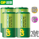 超霸GP 2號 綠能特級碳鋅電池 4入