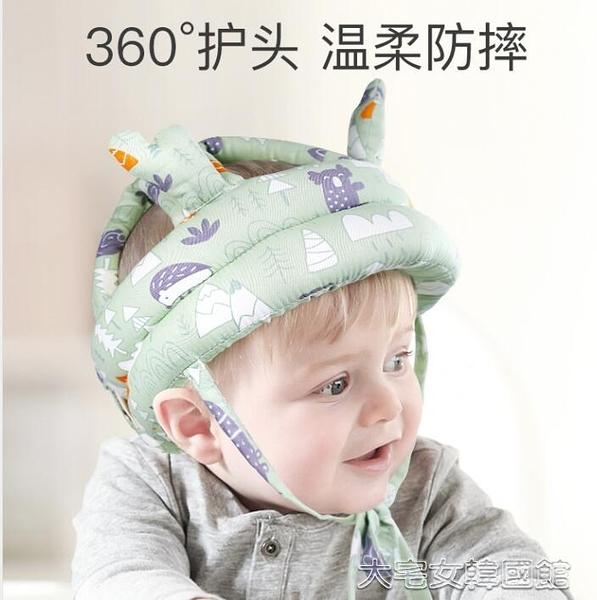 寶寶防摔頭部保護墊嬰兒學步防摔護頭帽兒童防撞神器 大宅女韓國館