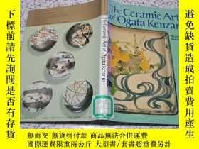 二手書博民逛書店THE罕見CERAMIC ART OF OGATA KENZAN