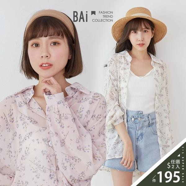 紫色系花朵透肌感寬鬆襯衫-BAi白媽媽【310390】