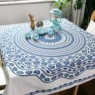 時尚可愛空間餐桌布 茶几布 蓋布10 (85*85cm)