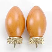 蛋型金座裝飾頭 2入 柚木色
