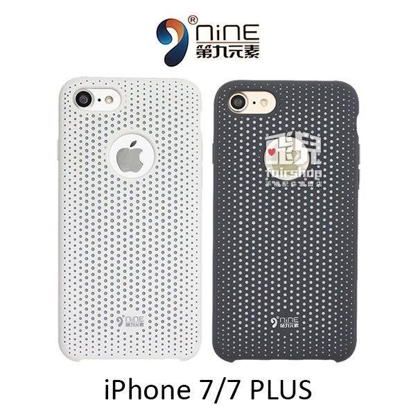 【妃凡】9NiNE 第九元素 iPhone 7/7 Plus 流沙液態矽膠手機套 手機殼 硬殼 i7 i7+ (K)