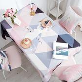 桌布 防水桌布北歐粉藍鹿ins網紅餐桌圓桌梳妝台布長方客廳餐廳茶幾布