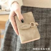 卡片包-普瑞蒂卡包女式韓國可愛小卡包日韓版卡夾卡套多卡位卡片包名片夾 喵喵物語