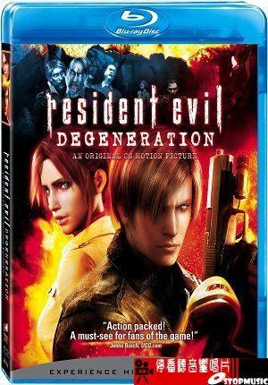 【停看聽音響唱片】惡靈古堡CG動畫 Resident Evil:degeneraion