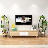 盆栽架客廳家用花架子多層室內臥室置物架省空間室內陽臺裝飾綠蘿吊蘭架  PA8595『男人範』