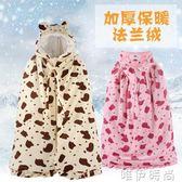 兒童披風 嬰兒斗篷純棉冬季保暖披風0-6歲男女寶寶春秋加厚外出服外套用品  唯伊時尚