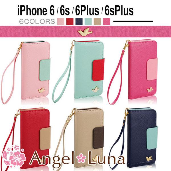 手機殼現貨 iPhone 6 6S 6 Plus 鴿子雙色翻蓋式 皮套手機套保護殼 可插卡 可放相片/鏡子-AngelLuna