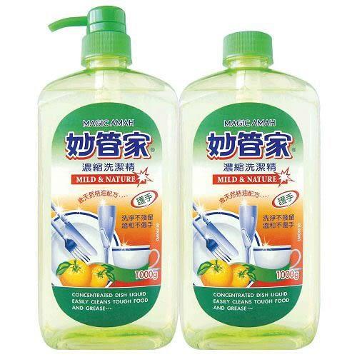 妙管家濃縮洗潔精(壓頭瓶+重裝瓶)-桔油配方1000g+1000g【愛買】