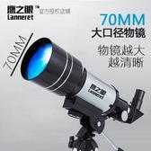 天文望遠鏡專業 觀星高倍5000深空成人 天文高清學生 GB4906『東京衣社』TW