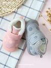 學步鞋 女寶寶棉鞋學步鞋春季男童鞋子0-1-3歲2嬰幼兒軟底防滑加絨加厚【快速出貨八折鉅惠】