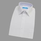 【南紡購物中心】【襯衫工房】長袖襯衫-白色斜紋緹花