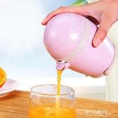 手搖榨汁機手動榨汁機家用水果小型榨汁杯橙子便捷迷你手搖檸檬果汁杯壓汁器東川崎町
