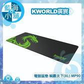 KWORLD 廣寰 電競鼠墊 稱霸天下(XL) MP90