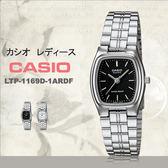 CASIO 秀麗風格手錶 22mm/LTP-1169D-1ARDF/酒桶型/生日禮物/LTP-1169D-1A 現貨+排單!