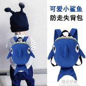 兒童後背包寶寶書包1-3歲幼兒園嬰兒男迷你韓版小可愛雙肩兒童防走失背包女2 NMS陽光好物